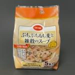 コープの『ぷちぷちもち麦と雑穀のスープ 5食入』が野菜も入って超おいしい!