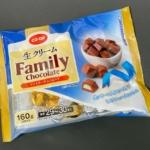 コープの『生クリームファミリーチョコレート 160g』が中が白いチョコで超おいしい!