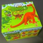 コストコの『ヴィダル ディノジェリー726g』恐竜のグミがたっぷり入って美味しい!