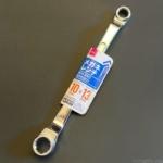 ダイソーの『メガネレンチ10mm&13mm』が100円で便利!