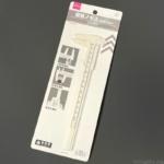 ダイソーの『簡易ノギス(目盛1mm)』が内径、外径、深さの3通り測る事が出来て便利!