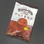 不二家の『カントリーマアム チョコまみれ』が濃厚チョコで美味しい!