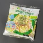 キユーピーの『旬を味わうサラダ 春のキャベツミックス(サラダクラブ)』が紅芯大根にカボチャも入って超おいしい!