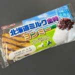 神戸屋の『北海道ミルク金時ヨンミー』がチョコと粒あんの甘みで超おいしい!