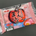 工藤パンの『青森県産りんごまんじゅう(6個入)』がリンゴの餡こで超おいしい!