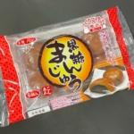 工藤パンの『黒糖まんじゅう(6個入)』がこしあんとモチッと生地で超おいしい!