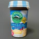 マウントレーニアの『塩バニララテ』が期間限定のバニラ味で超おいしい!