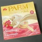 森永乳業の『PARMロストロベリーチーズケーキ』が苺とホワイトチョコで超おいしい!