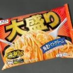 オーマイの『大盛り海老トマトクリーム330g』が濃厚ソースにプルッとパスタで超おいしい!