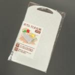 100均の『おろし付まな板』が白いミニサイズで便利!