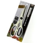 セリアの『ソフトグリップ キッチンはさみ』がシンプルなハサミに殻割り付きで便利!