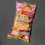ヤマザキの『塩バターフランスパン』がサクサク香ばしくて超おいしい!