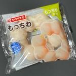 ヤマザキの『もっちわ』がモチモチ食感ドーナツで超おいしい!
