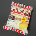 ヤマザキの『ランチパック チーズケーキ風(ホイップ入り)』がスイーツな美味しさ!