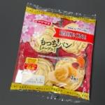 ヤマザキの『もっちパン(メープル)』がもっちりメープルの甘みで超おいしい!