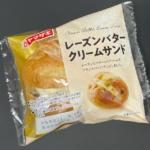 ヤマザキの『レーズンバタークリームサンド』がモチッとフランスパンにクリームで超おいしい!