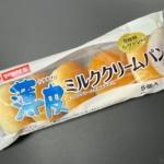 ヤマザキの『薄皮ミルククリームパン』がなめらかなミルクで超おいしい!