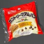 ヤマザキの『カントリーマアムパン』がチョコチップとチョコクリーム入りメロンパンで超おいしい!