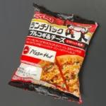 ヤマザキの『ランチパック プルコギ&チーズ(ピザハット監修)』が甘みのあるタレで超おいしい!