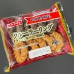 ヤマザキの『クルーラーリング(プレーン&ココア風味)』がサクッとミニサイズで超おいしい!