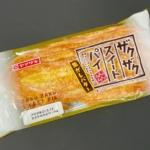 ヤマザキの『ザクザクスイートパイ(焦がしバター)』が大きなパイ生地で超おいしい!
