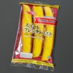 ヤマザキの『スイートフレンチトースト』が甘い味で超おいしい!