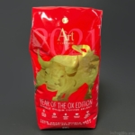コストコの『ART IS COFFEE 100%アラビカ豆 ミディアムダークロースト907g』が香りが良くて美味しい!