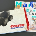 コストコの『Mart (マート) 2021年8月号』はパンダのエコバッグ付き!