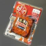 日本ハムの『もう切ってますよ! 焼豚』が薄く切れてる焼豚でラーメンなどに便利で美味しい!