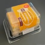 オランジェの『クリームたっぷりの台湾カステラ・森永ミルクキャラメル』がコラボの甘さで超おいしい!