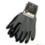 100均の『強力ゴムグリ手袋 薄手Mサイズ』が滑りにくくて指にフィットして便利!