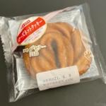 ヤマザキの『ローズネットクッキー』がサクサク甘くて超おいしい!