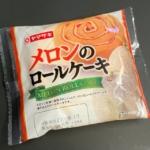 ヤマザキの『メロンのロールケーキ』が柔らかスポンジとメロンの香りで超おいしい!