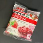 ヤマザキの『ランチパックいちごジャム』が苺の種の食感もあって超おいしい!