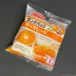 ヤマザキの『ランチパック マーマレード』がオレンジの果皮も入って超おいしい!