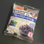 ヤマザキの『ランチパック ブルーベリージャム』がたっぷり果実で超おいしい!