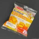 ヤマザキの『ランチパック マンゴージャム』が果肉入りで超おいしい!