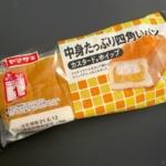 ヤマザキの『中身たっぷり四角いパン(カスタード&ホイップ)』が柔らかパン生地に甘いクリームで超おいしい!