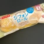 ヤマザキの『シフォンロール(メープルマーガリン&ホイップ)』が柔らかパンに甘みとコクで超おいしい!