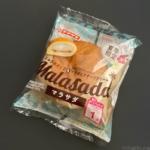 ヤマザキの『マラサダ(ミルクホイップ)マカダミアナッツ入り』がクリームとナッツの食感で超おいしい!