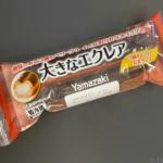ヤマザキの『大きなエクレア(3種のベリー&ホイップ)』が甘酸っぱくて超おいしい!