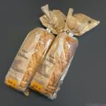 コストコの『MENISSEZ PAIN PLATINE 500g×2袋』が2ローフのたっぷりボリュームで超おいしい!