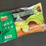 コストコの『トロピカルマリア アボカド スライス500g×2袋』が冷凍アボカドで超おいしい!