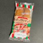 神戸屋の『香ばしイタリアンバー』が柔らかパンにピザ風の味で超おいしい!