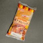 神戸屋の『焼きカレーバー』が柔らかパンにカレーで超おいしい!