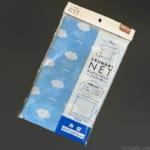 セリアの『洗濯ネット クラウド柄(60×60cm)』が青色と雲のハデなデザインで仕分けに便利!