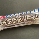ヤマザキの『サンドロール(ホイップクリーム)チョコ』が上にたっぷりチョコで美味しい!