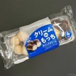 ヤマザキの『クリームinもっち(4個入)』がホイップクリーム入りドーナツで超おいしい!