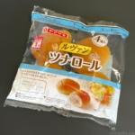 ヤマザキの『ルヴァン ツナロール(4個入)』がツナと玉葱のツナサラダ入りで超おいしい!