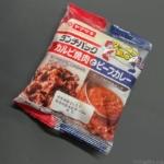 ヤマザキの『ランチパック カルビ焼肉とビーフカレー』が2つの味で超おいしい!